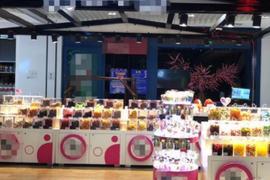 商场品牌小吃零食专柜干果店转让电影院旁