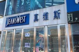 昌平临街底商火爆商铺人流巨大出租