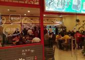 黄金地段餐饮饭店转让手续齐全项目不限