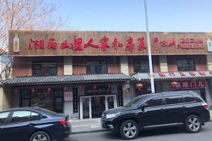 房山精装修餐馆转让 可做家常菜火锅,羊蝎子烧烤等