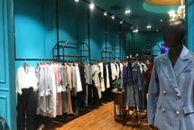 高端商业中心盈利原创设计品牌服装店转让
