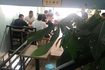 东贸国际服装城餐饮街餐饮店小吃店快餐店转让