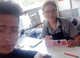店之家小东快餐店转让签约合作丨北京店之家