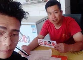 店之家小东帮大哥小超市转让签约合作丨北京店之家