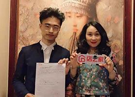店之家小东帮美女老板转店签约合作成功丨北京店之家