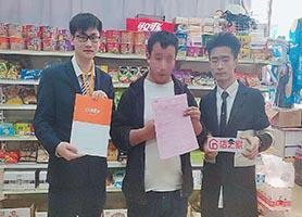 店之家小东帮北漂兄弟转让超市签约合作丨北京店之家