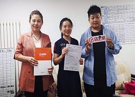 店之家贴心的服务用户看得见祝贺签约成功丨北京店之家