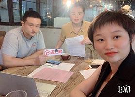 店之家实力派金牌店铺顾问月月带队签约合作丨北京店之家