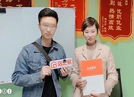 店之家月月带客户参观公司并签约合作丨北京店之家