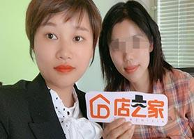 店之家金牌顾问月月签约美女客户丨北京店之家