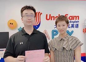 店之家金牌店铺顾问月月帮助外语培训机构转店签约合作丨北京店之家