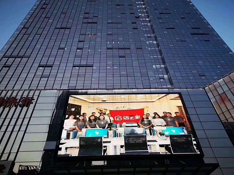 店之家郑州分公司开业大吉丨郑州店之家