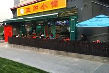 商业街底商  火锅店转让 烧烤店转让  餐饮店转让  10年老店