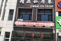 临街旺铺餐饮转让,客源稳定,证照齐全,超低价