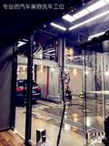 6年老店  目前经营的是汽车美容 维修 汽车改装 营业中