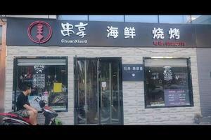 社区底商经营中出租可家常菜烧烤串串火锅等齐全