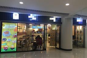 繁华地段,,品牌甜品店转让可带技术可加技术