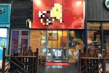 多年老店 临街炸鸡店转让 人流量大