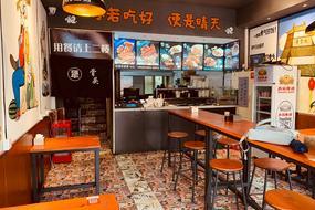 密云东鱼市口胡同餐饮店转让可做任何残影项目