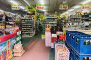 临街底商超市转让烟酒百货生鲜生活用品手续齐全