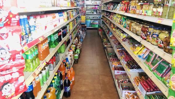 临街底商超市转让生鲜 蔬菜水果 百货手续齐全