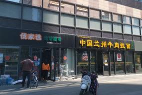 通州社区中心底商直租可做美容餐饮教育培训等